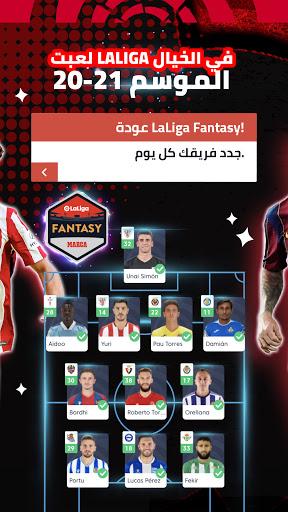 La Liga - Live Football - عشرات كرة القدم الحية 2 تصوير الشاشة