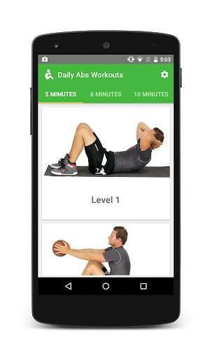 مدرب تمارين عضلات البطن من screenshot 1