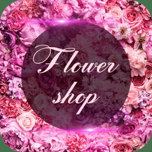 Flower shop | Ульяновск icon