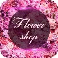 Flower shop | Ульяновск