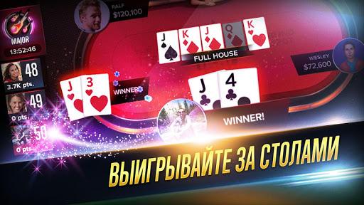 Poker Heat™ - Техасский Холдем скриншот 1