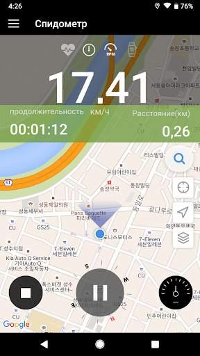 Openrider - GPS Велоспорт скриншот 4