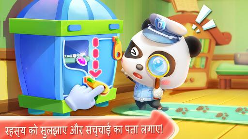 बेबी पांडा पुलिस ऑफिसर स्क्रीनशॉट 2