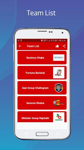 বিপিএল ২০২০-২১ সময়সূচী ও দল - BPL 2020 Schedule screenshot 3