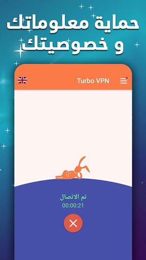 Turbo VPN - Super secure free vpn pro برنامج فبن 3 تصوير الشاشة