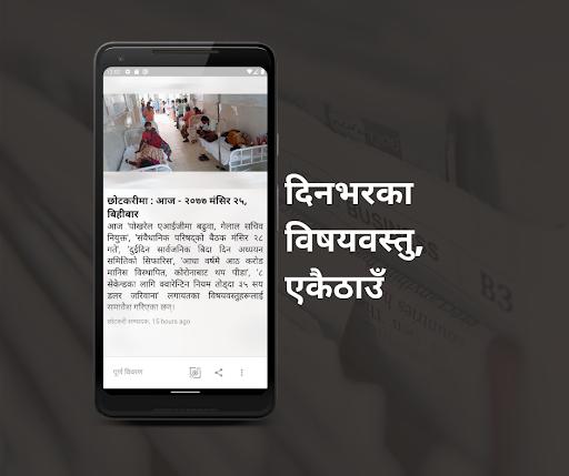 Xotkari News Assistant - Latest News from Nepal screenshot 3