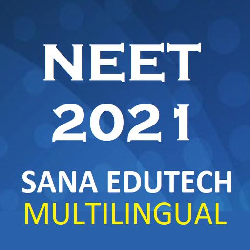 NEET Exam 2021 أيقونة