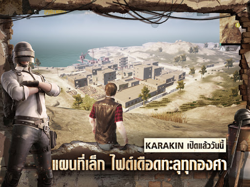 PUBG MOBILE - KARAKIN screenshot 11