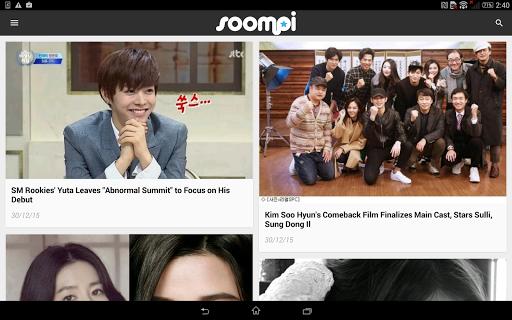 Soompi - Awards, K-Pop & K-Drama News 7 تصوير الشاشة