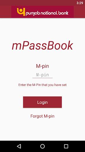 PNB mPassBook 1 تصوير الشاشة