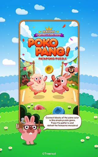 LINE Pokopang - POKOTA's puzzle swiping game! screenshot 3