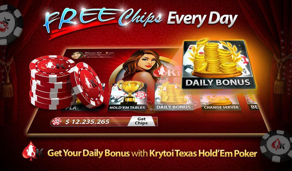 Krytoi Texas Holdem Poker. screenshot 1