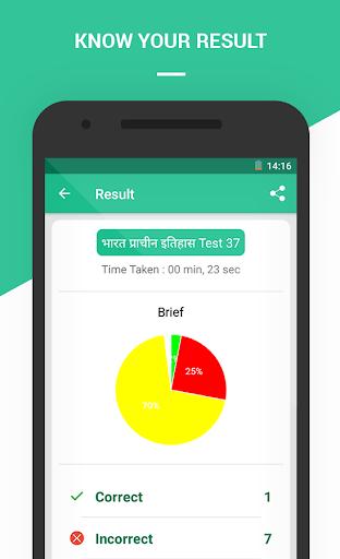 GK & CA Hindi For all Exam 6 تصوير الشاشة