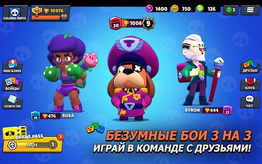 Brawl Stars скриншот 10