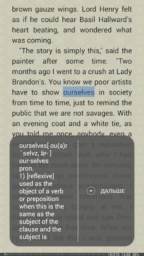 FBReader: Favorite Book Reader screenshot 5