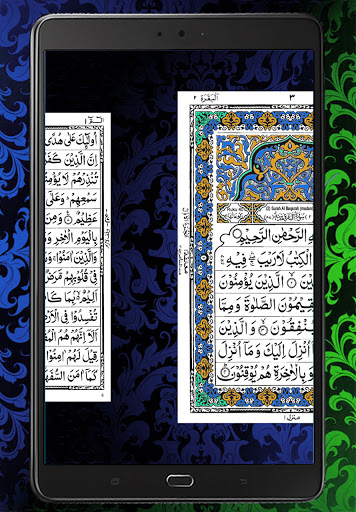 HOLY QURAN (Read Free) screenshot 20