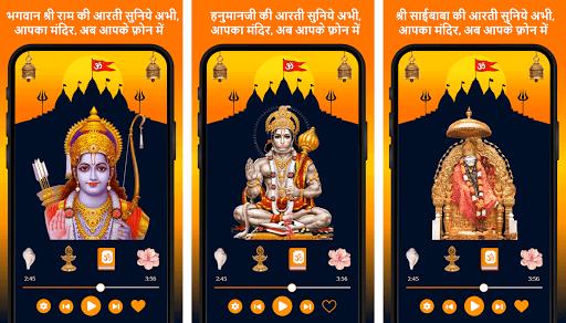 All God Aarti Sangrah Hindi Pauranik Katha Mantra screenshot 5