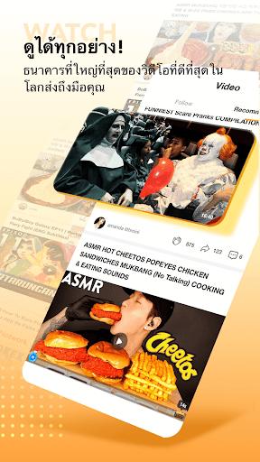 ClipClaps - ให้รางวัลกับความสนใจของคุณ screenshot 1