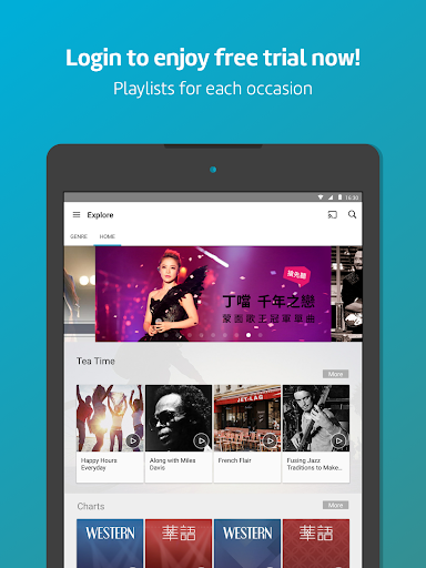 KKBOX - Music and podcasts, anytime, anywhere! 7 تصوير الشاشة