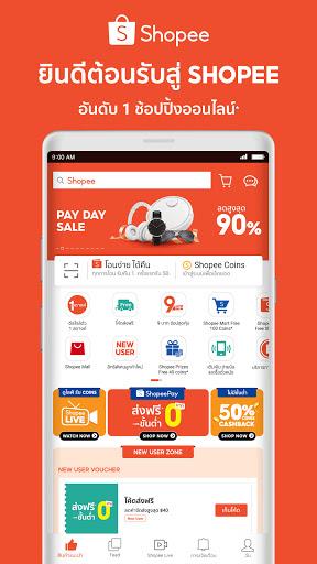 Shopee: ที่ 1 ออนไลน์ช้อปปิ้ง 1 تصوير الشاشة