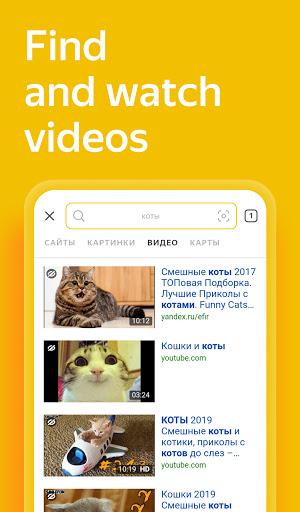 Yandex screenshot 4