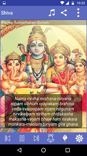 Lord Shiva Mantra & Chants screenshot 5
