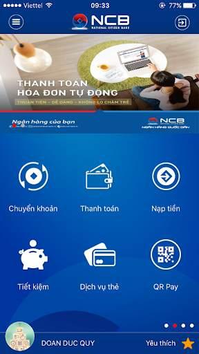 NCB Smart screenshot 3