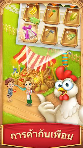 หมู่บ้านฟาร์ม-Village and Farm screenshot 5