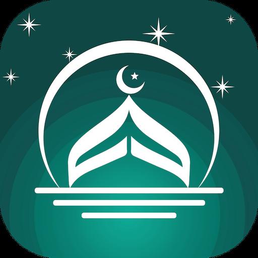 Islamic World - Prayer Times, Qibla & Ramadan 2020 أيقونة
