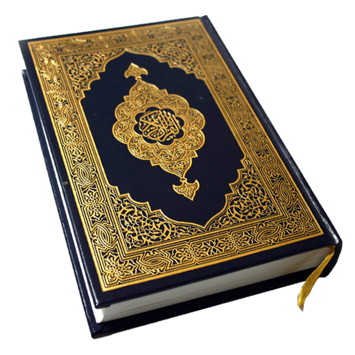 HOLY QURAN (Read Free) icon