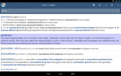 Ultralingua Dictionaries screenshot 6