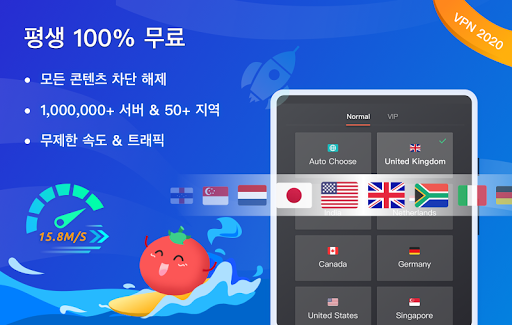 무료 VPN Tomato | 가장 빠른 무료 핫스팟 VPN 프록시 screenshot 6