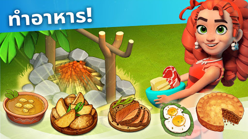 Family Island™ - การผจญภัยในเกมฟาร์ม screenshot 5