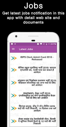 Current Affairs & GK in Hindi 4 تصوير الشاشة
