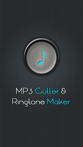 MP3 كتر وصانع النغمات 1 تصوير الشاشة