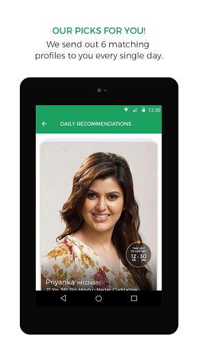 TamilMatrimony® - Tamil Marriage & Matrimony App screenshot 15