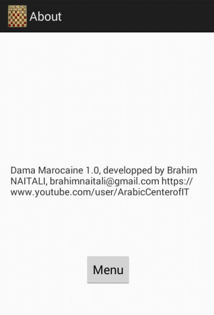 DamaMarocaine screenshot 6