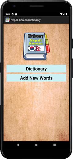 Nepali Korean Dictionary 2 تصوير الشاشة