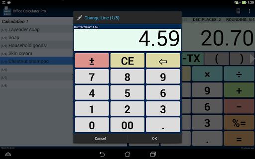 Office Calculator Free 15 تصوير الشاشة