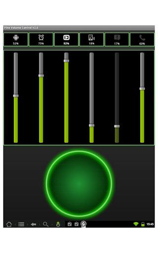 Fine Volume Control V2 (Trial) 7 تصوير الشاشة