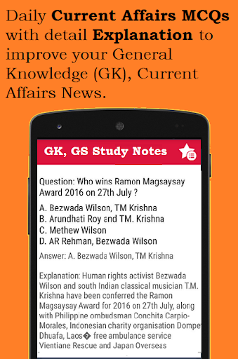 India GK screenshot 3