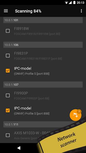 tinyCam Monitor FREE - IP camera viewer screenshot 5