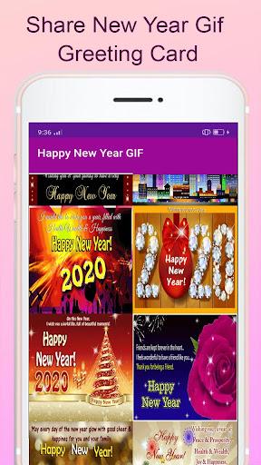 New Year GIF 2021 screenshot 8
