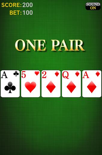 Poker [card game] 6 تصوير الشاشة