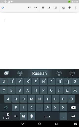 Russian Language - GO Keyboard screenshot 7