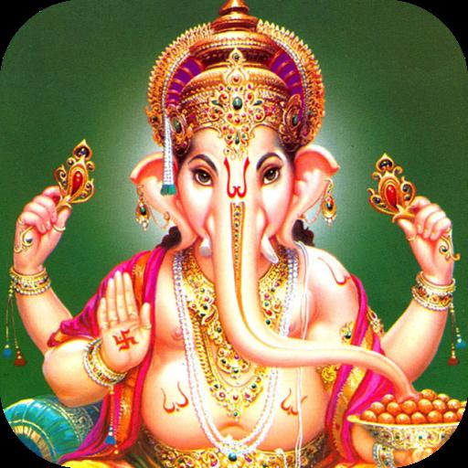 Ganesh Ganpati Mantra: Om Gan Ganpataye Namo Namah icon
