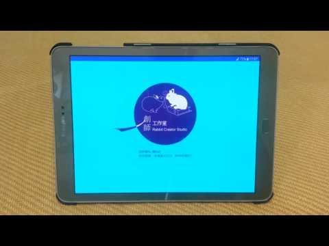 紮鐵拆則計算機Ea03 (試用版) screenshot 1