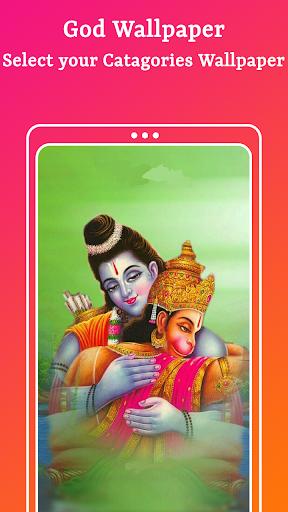 All God Hd Wallpapers & download &set hd wallpaper 7 تصوير الشاشة