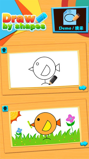 Draw by shape - easy drawing game for kids screenshot 1
