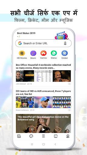 UC Browser- लाइव क्रिकेट स्कोर्स, वीडियो डाउनलोडर स्क्रीनशॉट 7